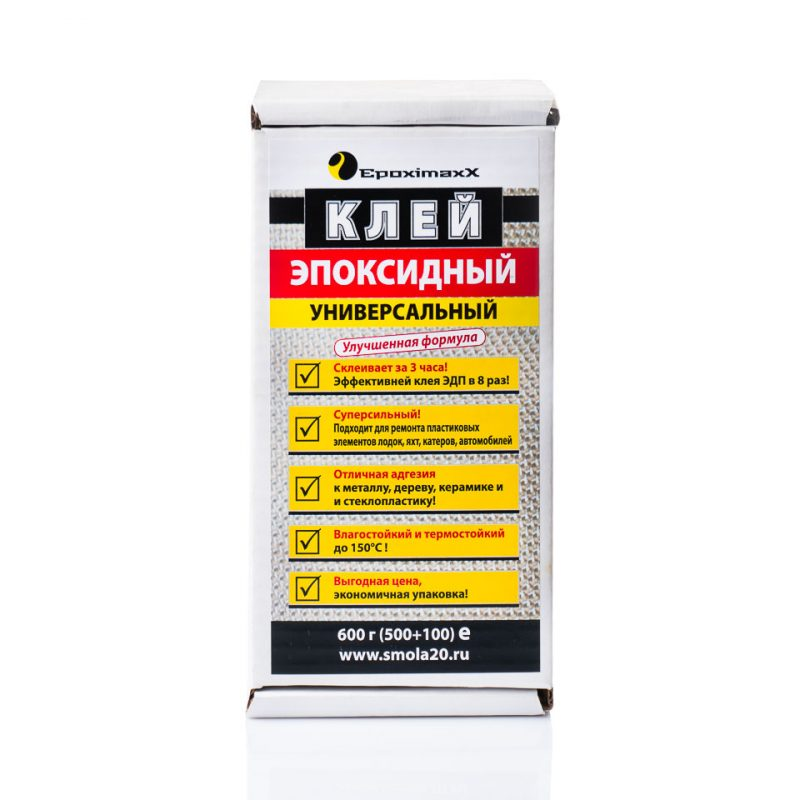 ЭПОКСИДНЫЙ КЛЕЙ EPOXIMAXX 1.2 КГ.jpg