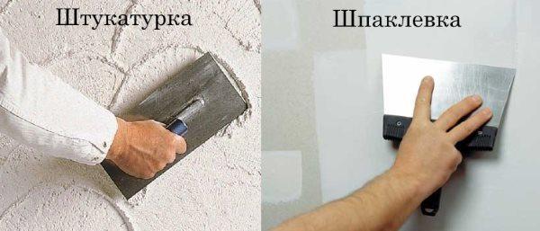 Шпаклевка Старатели базовая - альтернатива импортным выравнивающим строительным смесям