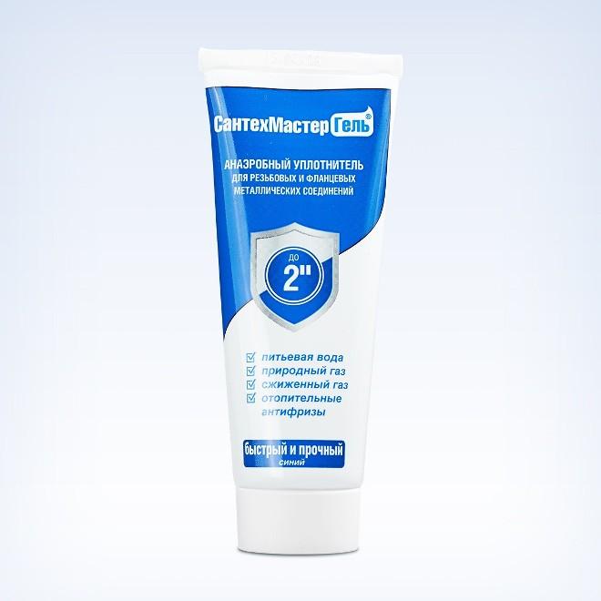 Синий. резьбовой герметик