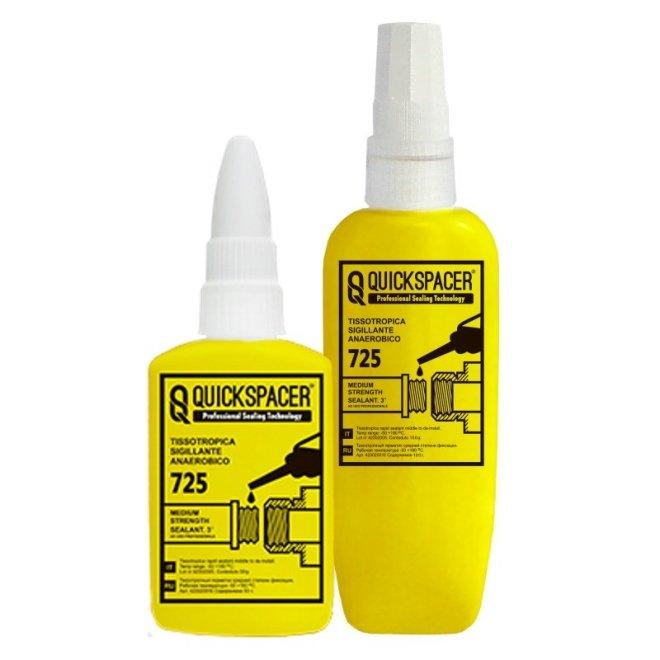 Желтый.резьбовой герметик