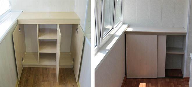 мини-шкаф на балкон