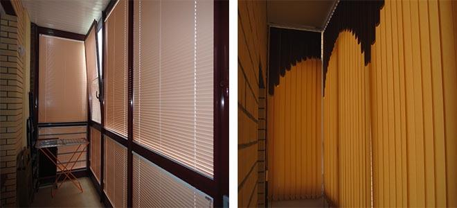 жалюзи для балкона