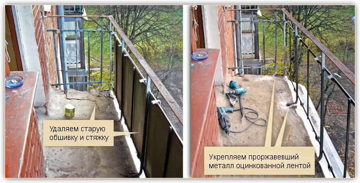 С чего начать обшивку балкона сайдингом снаружи