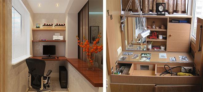кабинет или мастерская на балконе