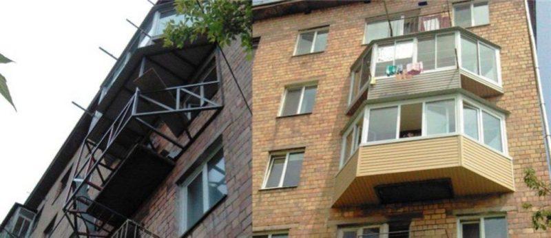 Балкон по типу бабочка с выносом по основанию